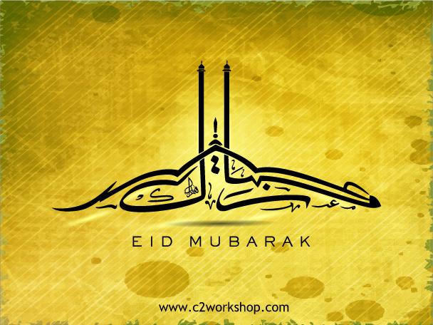 C2_Workshop-Eid_Mubarak